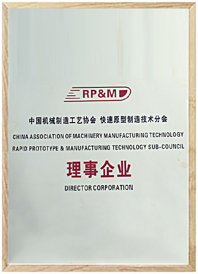 Shenzhen-Machinery-Manufacturing-Association